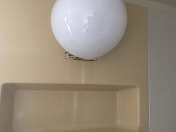 四日市市 S様邸 浴室照明器具交換事例