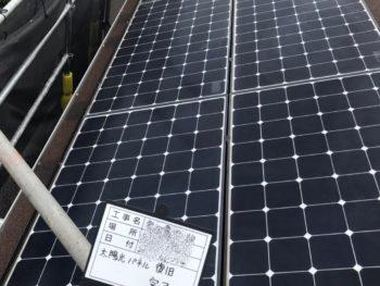 I様邸 屋根工事、太陽光パネル設置
